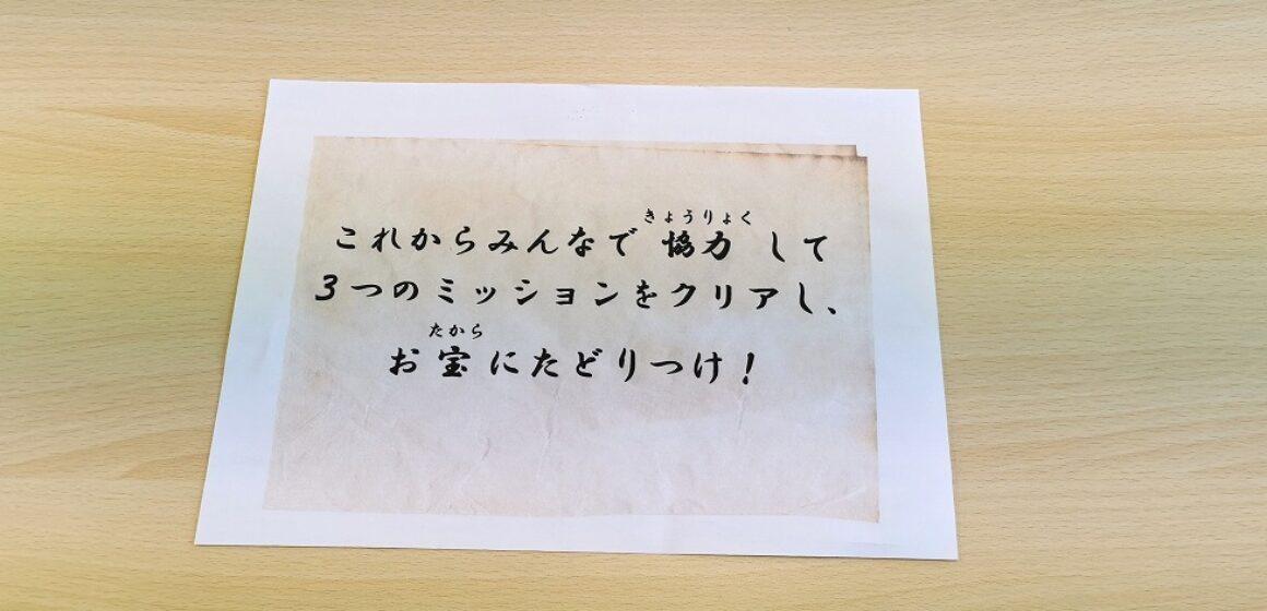 toko-20210310-IMG_20210310_155247
