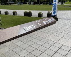 toko20210804